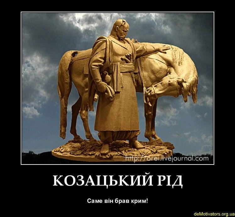 За антиукраинскую пропаганду в социальных сетях задержана жительница Кременчуга, - СБУ - Цензор.НЕТ 9447