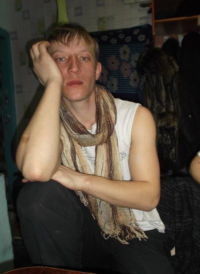 Николай Викторович, 21 июня 1989, Улан-Удэ, id153368801