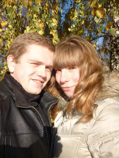 Татьяна Жеревчук, 7 октября , Бердичев, id105174524