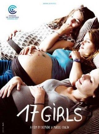 17 девушек (2011)
