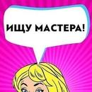 Объявление от Yana - фото №1