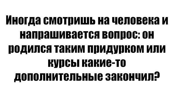 """Мой родной Крым, я очень хотела, чтобы ты меня услышал, - первое интервью Джамалы после победы на """"Евровидении-2016"""" - Цензор.НЕТ 4520"""