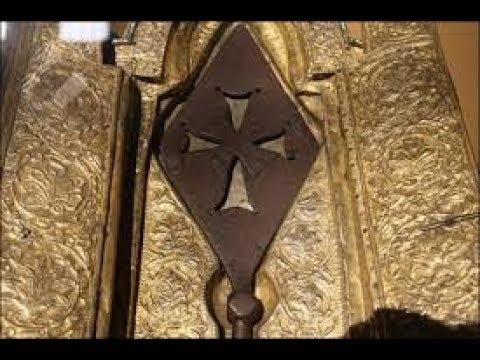 Главный артефакт Ватикана оказался инопланетным ор уж и ем.Копье Судьбы.Как ЭТО попало на Землю