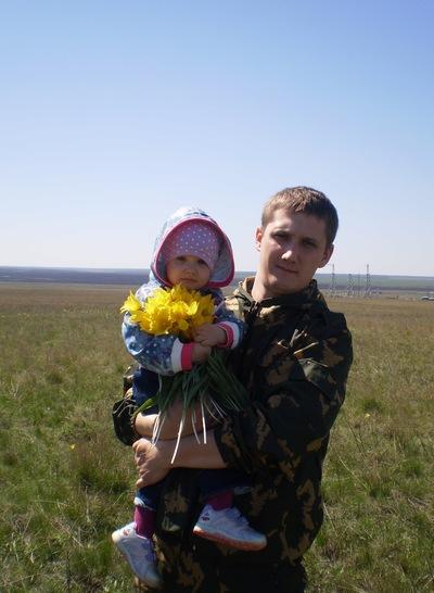 Егор Мурзаев, 8 июля , Самара, id23168074