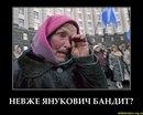 Сегодня по делу об убийстве Щербаня планируют допросить Гайдука. Тимошенко в суде не будет - Цензор.НЕТ 7293