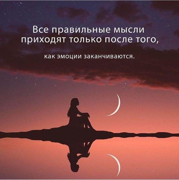 Фото №456242304 со страницы Елизаветы Петровской