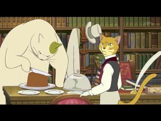 «Возвращение кота»  2002  Режиссер: Хироюки Морита   аниме