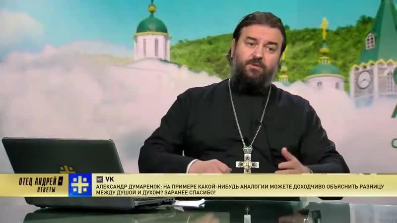 Отдавайте свои долги! Библия о трех смертных грехах! Протоиерей Андрей Ткачёв