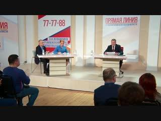 Олег Кувшинников озвучил ряд инициатив по улучшению качества жизни вологжан