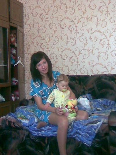Katerina Teddy, 12 марта , Собинка, id187364098