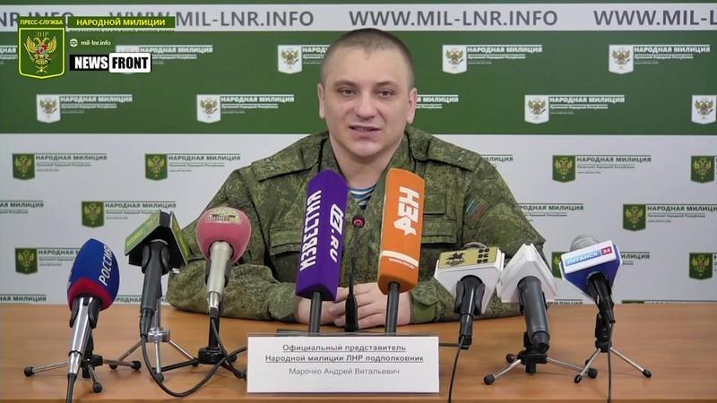 Половина ВСУшников проходят службу в зоне ООС только по документам Марочко