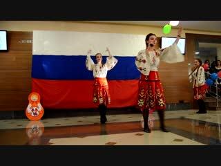 ЭТНО-FEST «Красота Русского Мира»