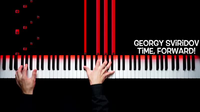 G. Sviridov - Time, Forward! - Piano