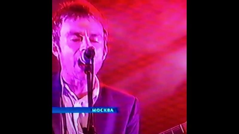 Blur репортаж НТВ с концерта в ДК Горбунова 24 сентября 2003