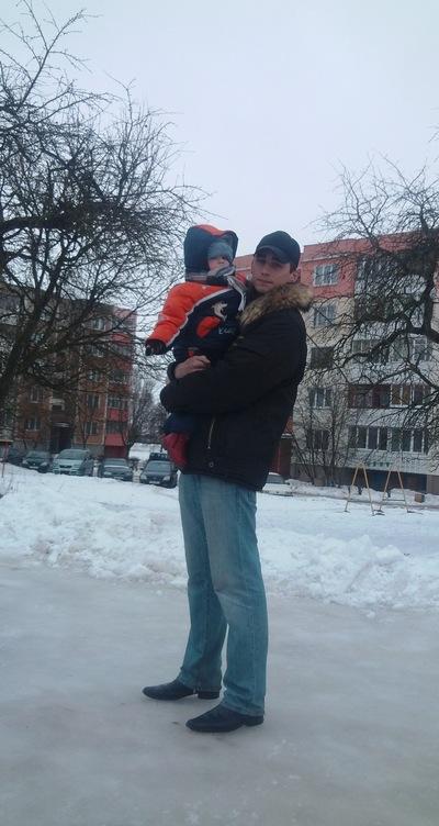 Антон Будько, 8 марта 1992, Минск, id132632532