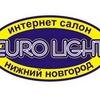 Люстры, светильники Нижний Новгород
