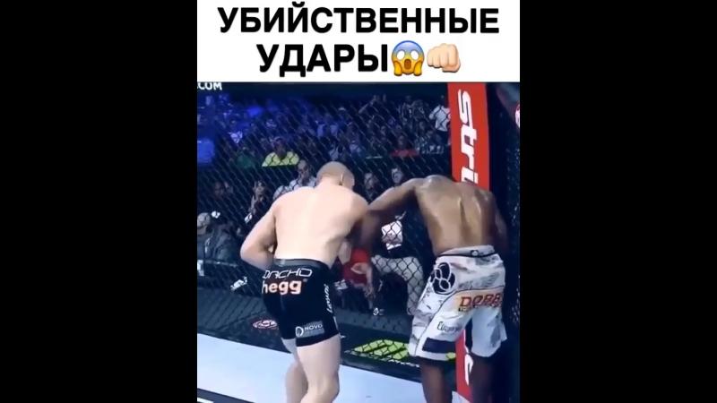 Нокаутировали Вудли