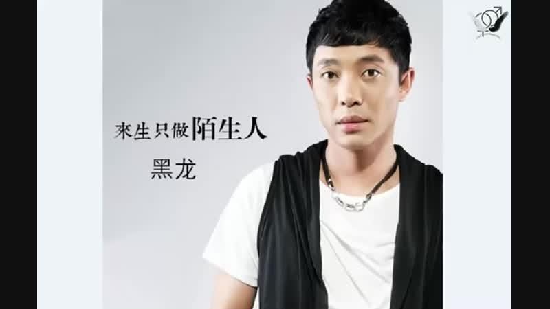 Videoplayback.mp4 Ещё один сувенир привезли из Китая, Черный Дракон звучит сейчас часто на улицах Хайнаня . Люблю музыку