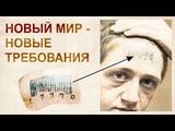 Закон о биометрических данных. Будут ли выжигать ID на лбу у Россиян