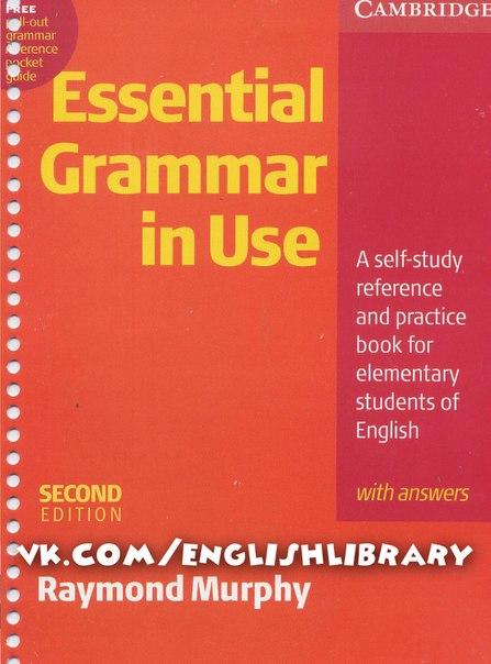 Grammar Materials A-Z – DxSchool Blog