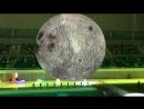 Достань рукой до луны