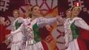 Карагод - Государственный академический ансамбль танца Беларуси