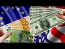 Europa abandona el uso del Dólar y acelera la caída de EEUU