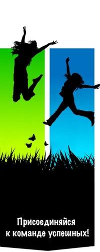 Молодежный бизнес-проект Energy