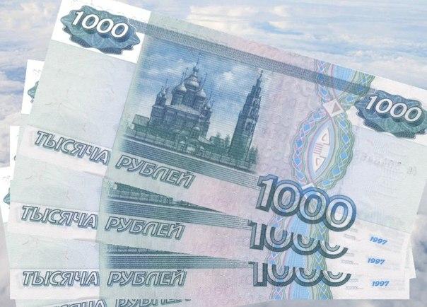 Первые выплаты после 00:00 17.10.14 по Москве