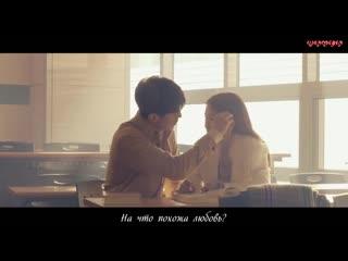 [mania] wendy (red velvet) - what if love (ост коснуться твоего сердца / touch your heart)