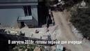 Экопарк коттеджный поселок в Ялте