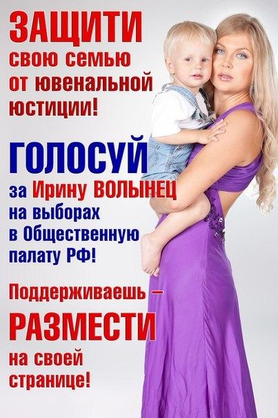 http://nstarikov.ru/blog/39155