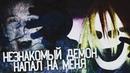 Вызов Духов - Нам придётся ВЕРНУТЬСЯ В АСТРАЛ ! [7 Серия 3 Сезон]