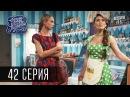 Однажды под Полтавой / Одного разу під Полтавою - 3 сезон, 42 серия Сериал Комедия ...