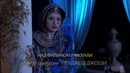 Джодха и Акбар: история великой любви - 549 серия