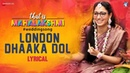 London Dhaaka Dol - Lyrical That is Mahalakshmi Tamannaah Amit Trivedi Geetha Madhuri
