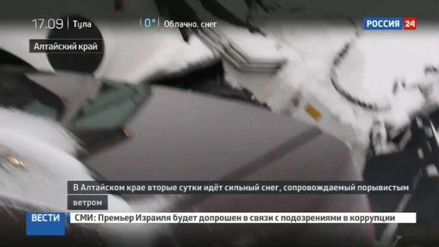 Новости на Россия 24 • На Алтае из снежного затора выкопали 5 машин с людьми