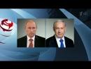 Биньямин Нетаньяху выразил Владимиру Путину соболезнования в связи с крушением Ил-20