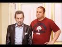 Kolpaçino - Türk Filmi