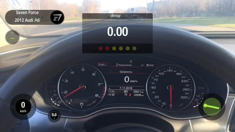 Разгон Audi A6 3.0 TFSI stage 1 на прошивке Seven Force