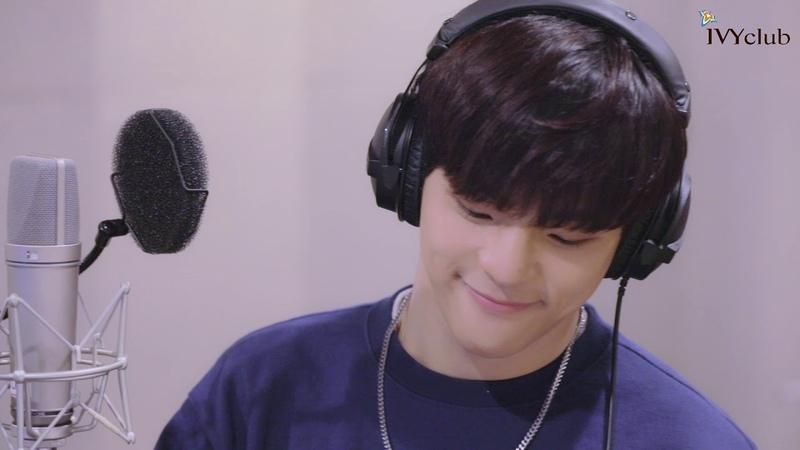 아이비클럽 스트레이키즈 음원 녹음 인터뷰 영상 우진 IVYclub 2019 Stray Kids Interview Woo Jin