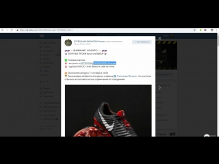 Видеоотчет розыгрыша от  от  ФУТБОЛЬНАЯ БАРАХОЛКА России