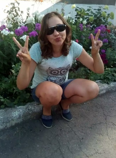 Диана Волкова