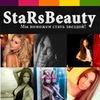 Самые красивые девушки - Stars-Beauty.ru
