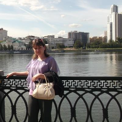 Светлана Куликовских, 10 января , Челябинск, id14117239