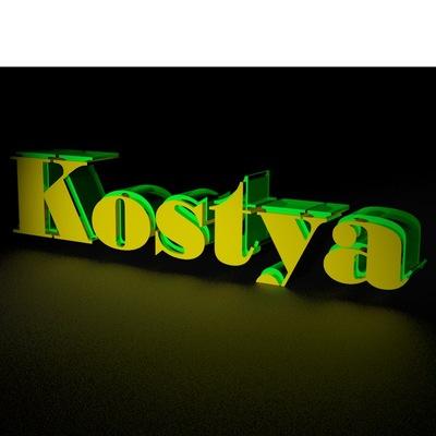 Константин Кузнецов, 14 апреля , Москва, id169316838