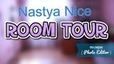 ROOM TOUR РУМ ТУР Nastya Nice.