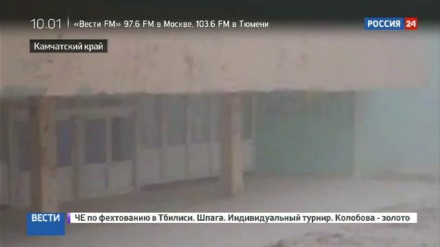 Новости на Россия 24 • Проснувшиеся на Камчатке вулканы засыпали поселки пеплом