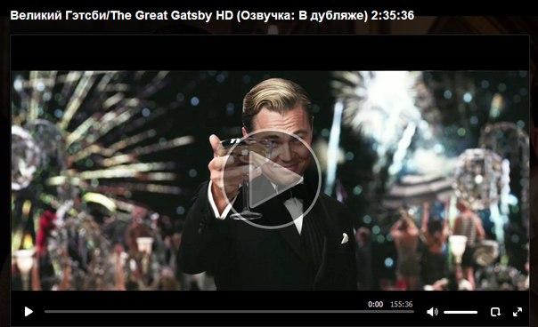 смотреть фильмы 2013 год