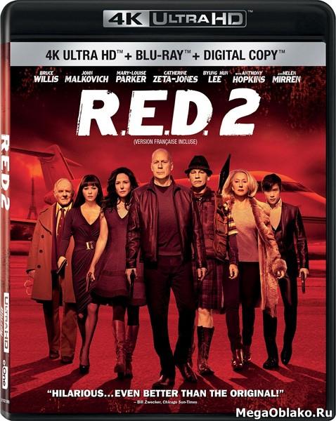РЭД2 / RED2 (2013) | UltraHD 4K 2160p